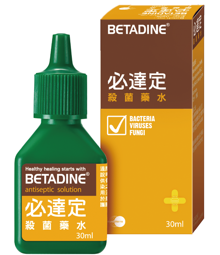 <strong>必達定<sup>®</sup></strong>10%  緩釋碘殺菌藥水